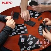 麻將桌布 紙牌麻將撲克牌136張麻將塑料加厚防水家用PVC迷你便攜式麻將撲克