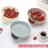 雙層瀝水果盤零食水果盤塑料創意igo   伊鞋本鋪