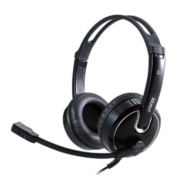 USB7.1音效電腦多媒體耳機麥克風 USB耳麥 遊戲耳麥 電競耳麥 視訊用耳麥