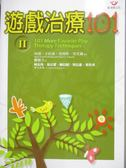 【書寶二手書T7/心理_NNT】遊戲治療101-II_海德 . 卡杜森、查理斯 . 雪芙爾