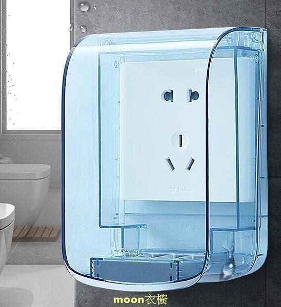 防水盒插座蓋罩浴室衛生間開關保護套86型戶外防雨室外防濺盒 [快速出貨]