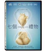 七個禮物 DVD | OS小舖