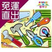 樂兒學 工具組益智學習木製拼圖【免運直出】