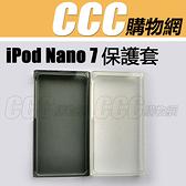 Apple iPod Nano 7 保護套 TPU 清水套 保護殼