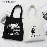 雙十二狂歡購帆布包袋女單肩包休閒文藝學生手提包包韓國簡約百搭拉錬環保購物