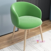餐椅 北歐風椅子現代簡約書桌椅創意網紅電腦化妝凳子靠背家用成人餐椅T 多款