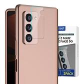 Araree 三星 Galaxy Z Flod 2 鏡頭保護貼