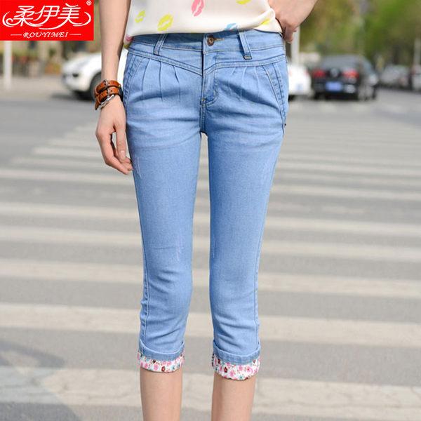 淺色彈力牛仔七分褲女韓版修身學生中褲7分捲邊馬褲中夏季薄款