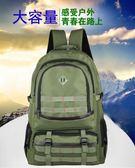 時尚軍旅風雙肩包男女戶外登山包60升大容量旅行背包迷彩包 可可鞋櫃
