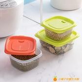 茶花帶蓋冰箱收納盒長方形食品冷凍盒廚房收納保鮮塑料儲物盒套裝【小橘子】