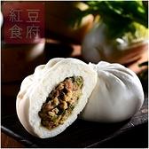 【紅豆食府】鮮肉包(6入袋裝)