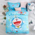 兒童床包三件套全棉印花床單枕套被套1.2M 1.35M 多種款式 YL-SJT114
