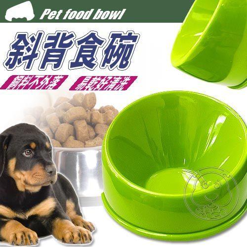 【培菓平價寵物網 】狗體工學專用》 中大型狗專用斜食碗‧L號