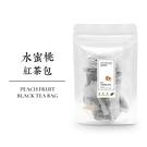 蛙茶-水蜜桃紅茶茶包(5入)|咖啡綠商號
