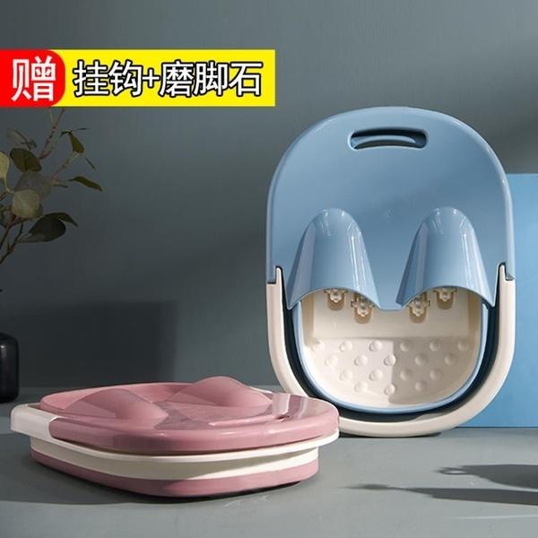 可摺疊泡腳桶塑料足浴盆兒童洗腳桶女泡腳盆按摩便攜式家用深洗腳