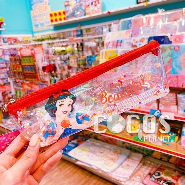 韓國大創限定迪士尼公主系列 閃亮亮PVC長三角拉鍊包 多功能收納包 白雪公主款 COCOS KO200