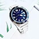 AW1525-81L CITIZEN 星辰錶 光動能 Eco-Drive 男錶 型男配件 潛水錶造型 防水錶