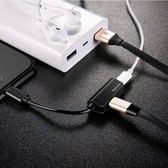 iPhone 7 8 X 耳機轉接線 音頻轉換器 充電線 轉接線 Apple公轉+Apple母轉接頭 二合一
