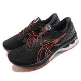 Asics 慢跑鞋 Gel-Kayano 27 2E Wide 寬楦頭 黑 橘 男鞋 運動鞋 【ACS】 1011A835003