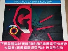 二手書博民逛書店art罕見technlque now 13 黒崎彰の木版畫 wood cut by akira kurosaki