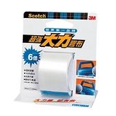 3M SCOTCH超強大力膠布透明色 36mm x 3.66m