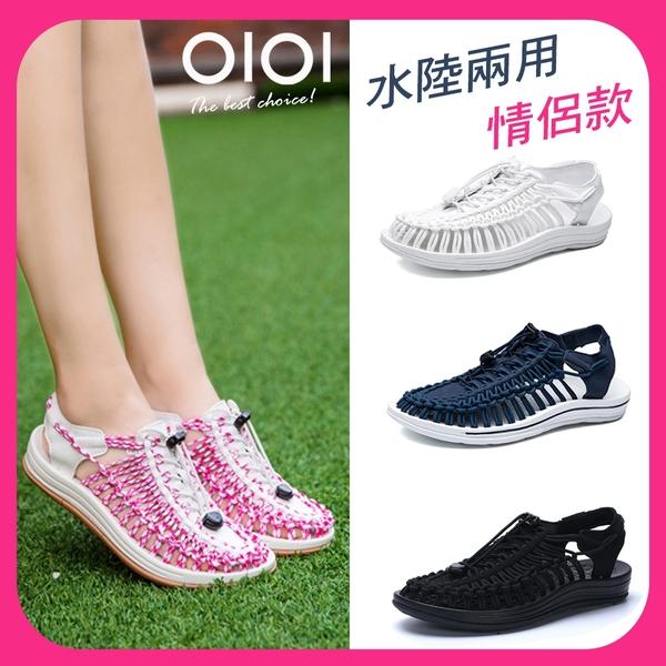 涼鞋 輕潮玩酷編織繩情侶鞋(女款-粉)*0101shoes【18-D888pk】【現+預】