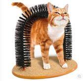 貓咪用按摩抓癢刷寵物玩具喜愛梳毛蹭毛器梳子BS18089『樂愛居家館』