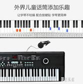 61鍵電子琴女孩鋼琴初學啟蒙教育寶寶早教音樂3-8歲 xy5181【原創風館】