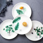 4個套裝陶瓷圓形盤子菜盤 西餐盤牛排創意北歐碟子餐盤綠植盤歐亞時尚