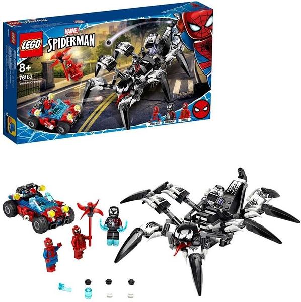 LEGO 樂高 超級英雄系列 Venom Clole 76163
