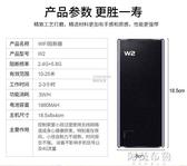 屏蔽器 便攜式2.4 5G家用熱點wifi無線網絡信號防屏蔽干擾器防小孩上網癮 618購