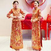 秀禾服新娘2018新款龍鳳褂中式結婚古裝嫁衣敬酒禮服婚紗秀和服春