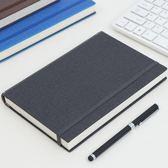 聖誕回饋 筆記本文具簡約A5商務記事本皮面加厚綁帶日記本子復古手賬本