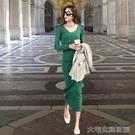 長袖洋裝針織洋裝長款修身顯瘦緊身連體長裙...