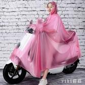 雨衣電瓶車男女單人騎行電動摩托車自行車長款全身時尚透明雨披LZ2988【viki菈菈】