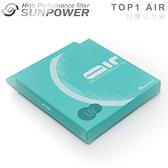 EGE 一番購】Sunpower TOP1 AIR UV 保護鏡【58mm】超薄銅框 奈米三防膜 德國玻璃 抗靜電