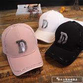 帽子女鴨舌帽手工鑲鉆水鉆棒球帽女韓版新款時尚潮百搭春夏季帽子『韓女王』
