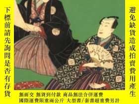 二手書博民逛書店Comrade罕見Loves Of The SamuraiY256260 Ihara Saikaku Tutt