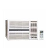 【南紡購物中心】Panasonic國際牌定頻右吹窗型冷氣8坪CW-N50S2