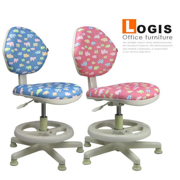 大降價~*邏爵*SS300 守習 微笑河馬兒童椅/成長椅/電腦椅二色 課桌椅 活動椅座 SGS/LGA測試認證