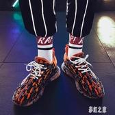 大碼慢跑鞋男韓版帥氣休閒男士運動小白鞋空軍一號鞋子男網面潮鞋LXY6951【彩虹之家】