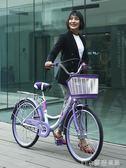 自行車女式通勤單車普通老式城市復古代步輕便成人公主學生男淑女      麥吉良品YYS