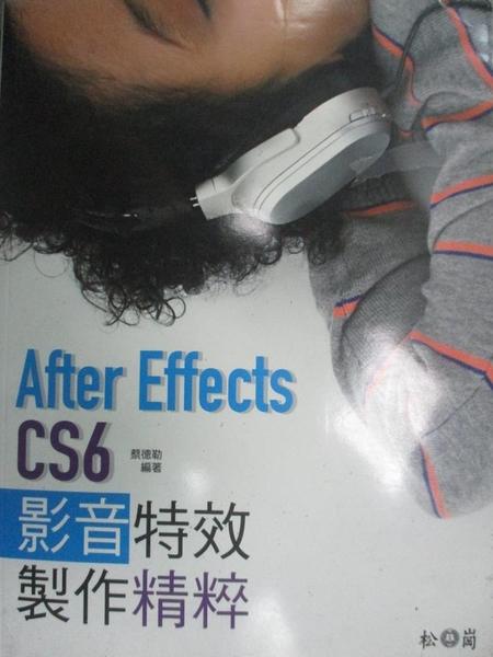 【書寶二手書T5/電腦_QLH】After Effects CS6影音特效製作精粹_蔡德勒
