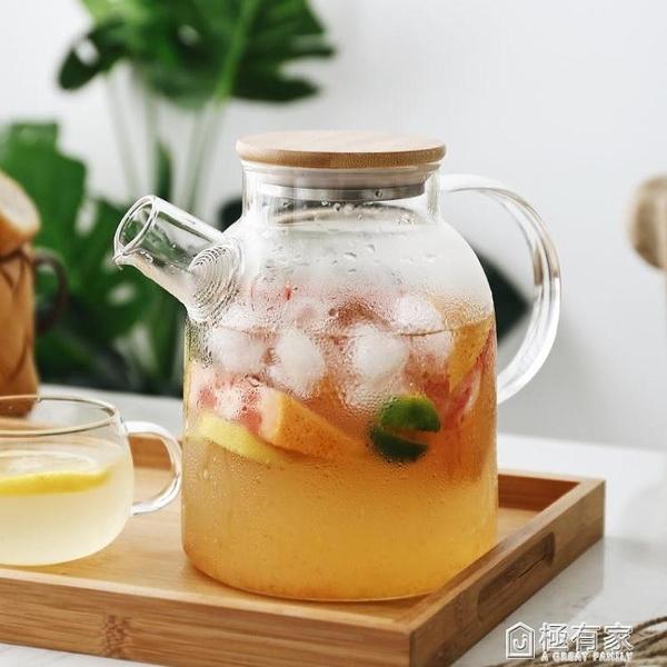 日式玻璃冷水壺套裝耐熱泡茶壺涼開水杯壺家用涼水壺電陶爐壺杯子 全館鉅惠