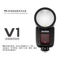 【EC數位】Godox 神牛 V1F KIT 圓燈頭閃光燈 FUJIFILM TTL 機頂 V1 閃光燈 鋰電池