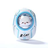 行動電源 蜜桃貓 哈士奇 科基犬 太空艙 移动电源 充電寶 雙向快充