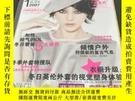 二手書博民逛書店上海服飾罕見2007.1Y372285