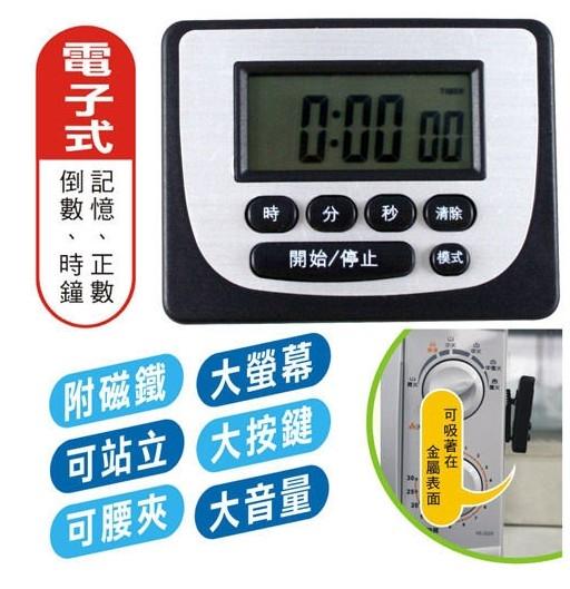 【超人生活百貨】耐嘉 KINYO TC-3 電子 計數器 數字鐘 附電池 正數/倒數 時鐘 記憶功能 超大聲
