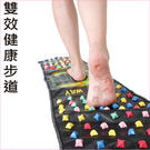 Alphax 日本進口 雙效健康步道/按...