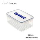 台灣製 長方形密封高透明保鲜盒 冰箱密封食品保鲜盒 天廚手提型保鮮盒 6.3L